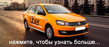 lizing-avto-dlya-taksi