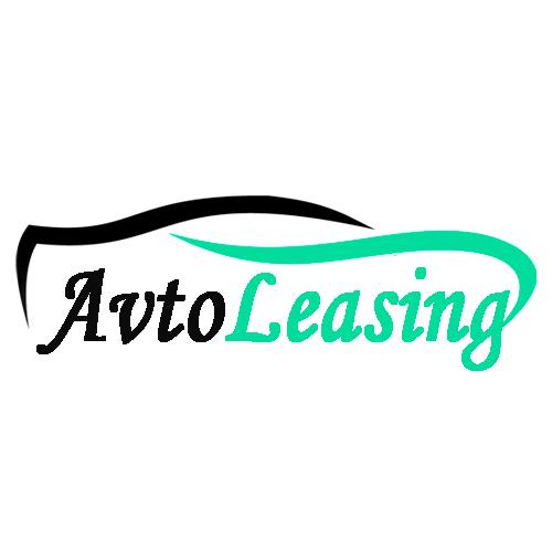 avtoleasing